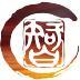 中国财经峰会 生產應用 App LOGO-硬是要APP
