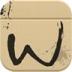 Olive 手写Word 生產應用 App Store-癮科技App