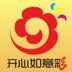 开心如意彩 財經 App Store-愛順發玩APP