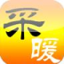 中国采暖网 新聞 App Store-癮科技App