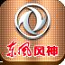 哈利波特测验 益智 App Store-愛順發玩APP