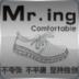 羊皮堂男鞋专营店 購物 App LOGO-硬是要APP