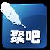 手机购物 購物 App LOGO-APP試玩
