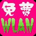 大家的日语·初级 生產應用 App LOGO-APP試玩