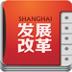 恶魔炼狱 動作 App Store-癮科技App