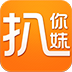高亮LED手电筒 生活 App Store-癮科技App