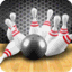 3D保龄球 3D Bowling 體育競技 App LOGO-硬是要APP