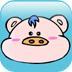 三只小猪英语动画 生產應用 LOGO-玩APPs