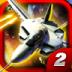 雷电战机Ⅱ Raiden Fighter Ⅱ 射擊 App LOGO-硬是要APP