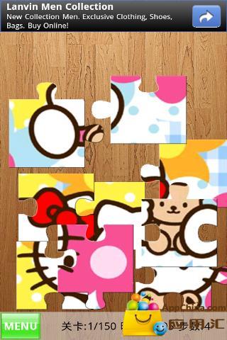 儿童拼图下载 儿童拼图安卓版下载 儿童拼图 2.4.6手机版免费下载