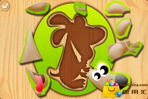 儿童拼图下载 儿童拼图安卓版下载 儿童拼图 1.6手机版免费下载