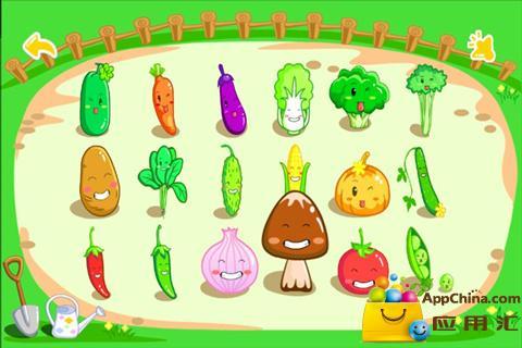 蔬菜娃娃 儿童画