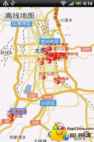 山西省立体地图