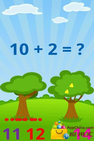 幼儿数字与算术-儿童教育