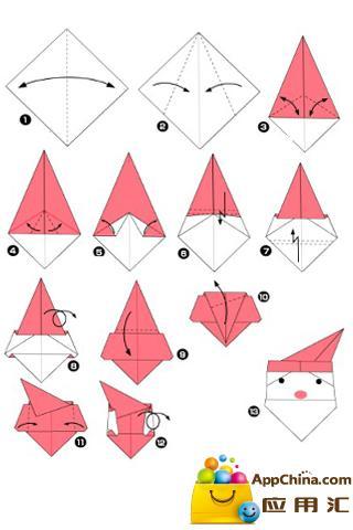 折纸箱子 儿童折纸图解 儿童折纸图解图片