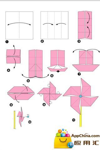 儿童折纸大全下载_儿童折纸大全安卓版下载