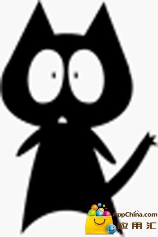 动态壁纸 >小黑猫图片