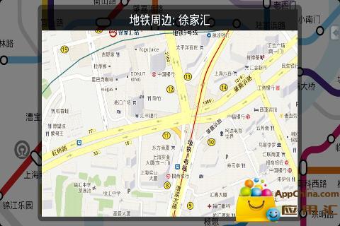 上海矢量地铁下载_上海矢量地铁安卓版下载