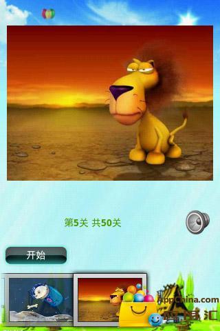 儿童拼图小游戏下载 儿童拼图小游戏安卓版下载 儿童拼图小游戏 1.0手