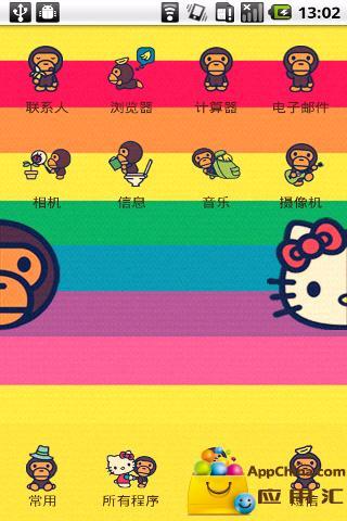 YOO主题 baby milo潮爆了下载 YOO主题 baby milo潮爆了安卓版下载