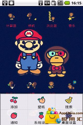YOO主题 Baby milo匹配游戏下载 YOO主题 Baby milo匹配游戏安卓版