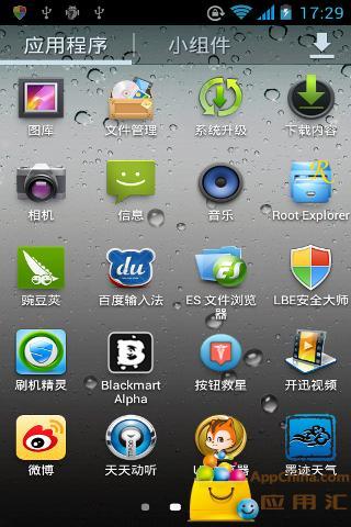动态壁纸 >iphone雨滴动态桌面
