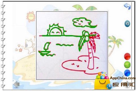 宝宝儿童学习简笔画下载