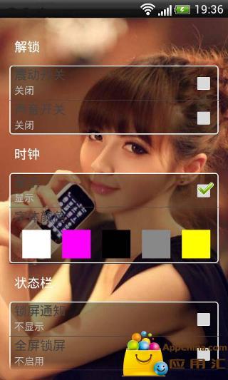 iphone非主流美女锁屏