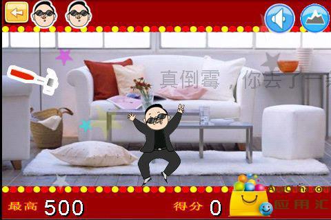 搞笑江南style