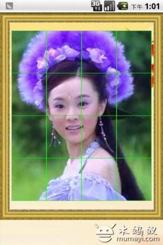美丽七公主拼图