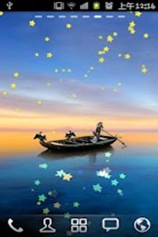 美丽湖畔动态壁纸