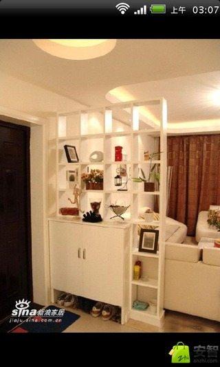 小房子大空间装修图册
