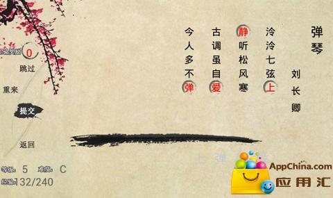 诗歌宣传海报手绘