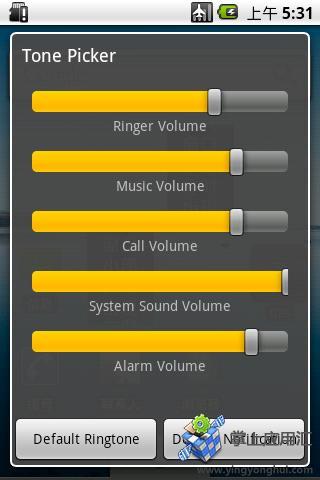 自主铃声设置