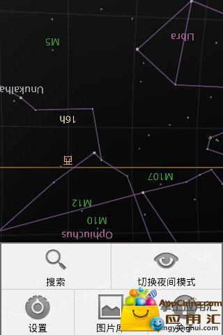 美麗星空盡收眼底《Star Chart》(星圖),免費下載| App情報誌2.0