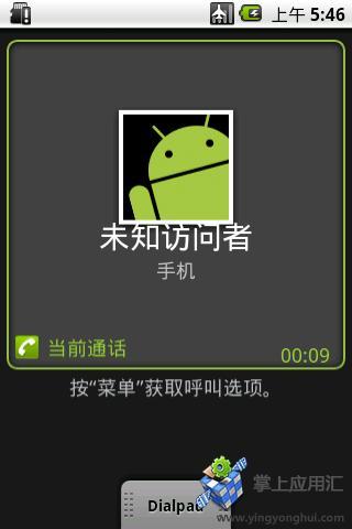 [LINE教學]低調使用各國免費簡訊取得LINE國外貼圖@ 瘋先生 ...