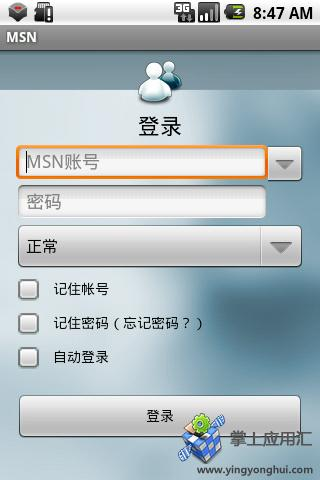 Portable Super Mp3 Download 4.9.2.8 繁中隨身免安裝版- Taiwan ...