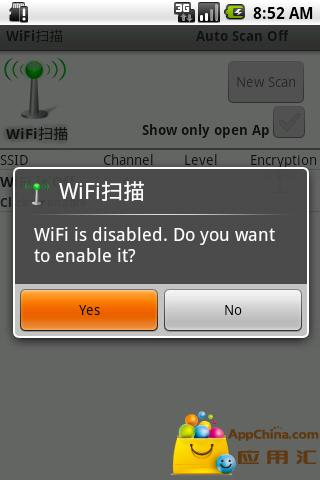 WIFI扫描器
