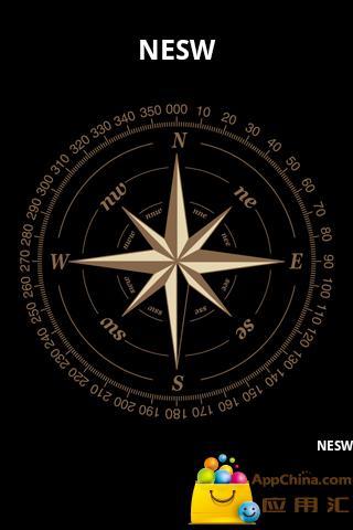 指南针截图0