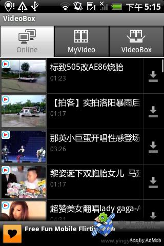 Apowersoft Free Dailymotion Downloader - Dailymotion 影片線上下載器
