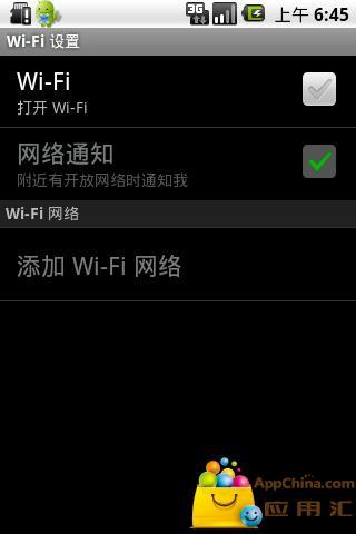 电脑遥控器 生活 App-愛順發玩APP