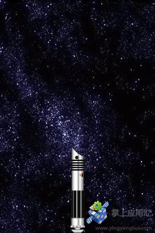 星战激光剑
