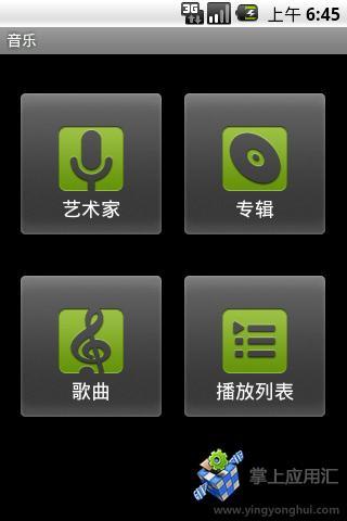 【Android】霹靂江湖 - 巴哈姆特
