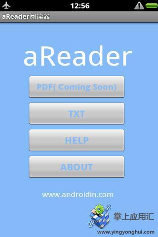 阅读器截图0