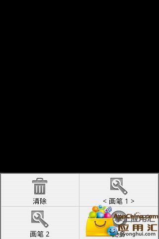手機版競時通「Gas」iOS 版本熱烈下載中! - 新聞《英雄聯盟LoL》官方 ...