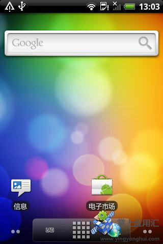 ADW Launcher for Android 1.6