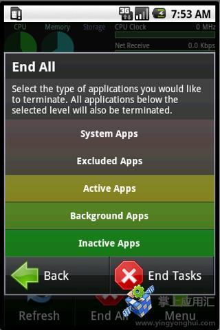 系统信面板截图1