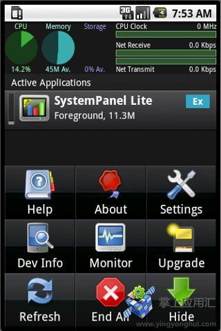 系统信面板截图2