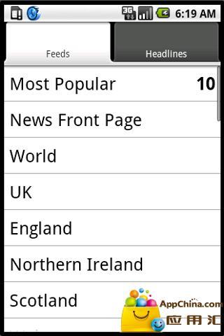 玩免費工具APP|下載BBC News app不用錢|硬是要APP