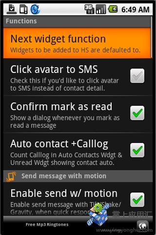 免費下載工具APP|信息小部件 app開箱文|APP開箱王
